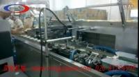 饼干智能装盒机——荣裕机械