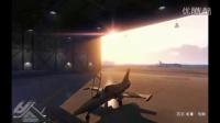 老白解说GTA5:机场三少上演速度与激情!