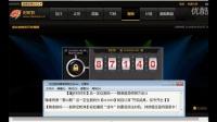 视频: 重庆时时彩后一定位胆码精准趋势预测方法01