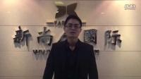 视频: 新尚人国际通讯,湖北总代程总大力推荐随便打-路西哥