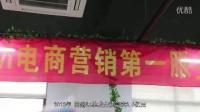 """""""箱包女王""""邵宝玲玩转电商 """"巨龙箱包""""帝国初长成"""