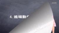 wk沃客理财【小资本向前冲】佩甄教你培养理财EQ 四年存100万微信理财通官网