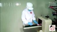 视频: 粉嫩公主酒酿蛋全国总代理官方网站正品实拍不二之选 贝尔团队