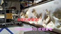全自动多功能饺子价格和饺子机多少钱价 饺子机器多少钱一台 包馄饨机哪里有卖的? 春卷机器 锅贴饺子机厂家