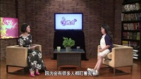 视频: 粉嫩公主酒酿蛋全国总代理官方网站效果优惠促销 贝尔团队