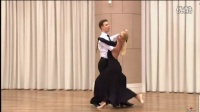 阿鲁纳斯喀秋夏 华尔兹2016最新舞步(中级)