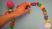 用健达奇趣蛋学习怎样用英文拼写各种动物的名字