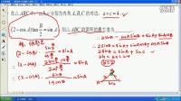 46.边角关系互化,两边和为定值的三角形