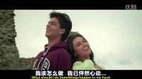 Kuch Kuch Hota Hai《怦然心动》Kuch Kuch Hota Hai 1998.双语.1080P.MV