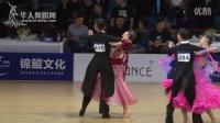 2016年中国体育舞蹈公开赛(武汉站)21岁以下组B级S决赛探戈