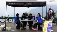 视频: 《中国首届1200公里不间断骑行挑战选拔赛》成都站