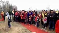 视频: 新郑黄桥黄氏2016年清明节祭祖 QQ群号:239679760