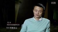 商战江湖之电商之争电商风云发展史马云第二集  用户之争淘宝雷军刘强东