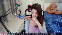 虎牙性感美女-苏悦-直播唱歌聊天(2016-04-26)