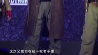 """靳东自嘲头大不用带伞 被陈乔恩吐槽讲笑话""""冷"""" 160427"""