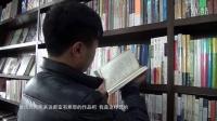 《他乡》跨文化传播 (浙大传媒学院的采访,哥伦比亚人和台湾人)