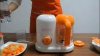 QOOC-迷你婴儿辅食机操作步骤