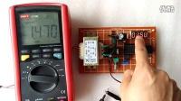 基于LM2576可调直流稳压电源设计+51单片机数字电压表