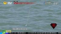 涉钓英雄传20160426期-唐山白鱼巨物令