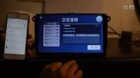 苹果手机看片的安卓换机神器用0512_视iphone7官看片和官翻机图片