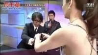 刘谦魔术表演大全高清疯狂穿越