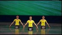三字经 考级舞蹈[标清版] koko lee