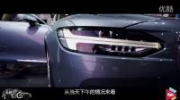 森哥吐槽无极限之北京车展!