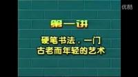 中华好字成怎样使用 中华好字成咋使用 中华好字成哪有卖的