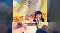 视频: 花红雪莲女人养护贴全国总代【stz829】