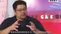 专访夏威夷之恋电影导演-林浩然丨对话好莱坞 环球东方