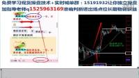 现货原油投资盈利秘诀 短线狙击术金融市场交易规则