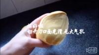 自制【南瓜花卷馒头】教程,用料:中筋面...|点妈爱烘焙