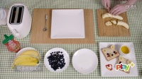 【PlayStory】制作小熊面包