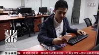 【反诈骗在行动16期】光大银行信用卡诈骗