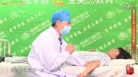 2016年中医中西医实践技能-7-6开放性伤口的止血包扎的急救