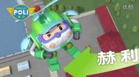 【玩具生活】韩国 超级飞侠玩具 乐迪小爱包警长 儿童小飞侠大变形机器人 主题歌