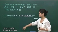 (新版)初中英语语法大全 英语口语 宾语从句讲解.口语视频