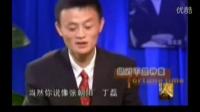 马云演讲为什么现在是住家创业的黄金时代云商梓娟 (1)
