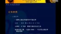 中国金融超市网之7订单类型,外汇交易基础知识讲解,外汇入门