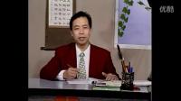中华好字帖多少钱 中华好字成官网正品 中华好字成在哪卖