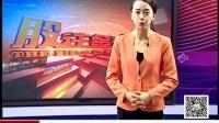 0429精华视频:震荡之下再刷地量,五月市场必发大红包?