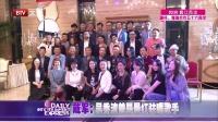 """每日文娱播报20160429戴军 杨坤回忆""""北漂""""生活 高清"""