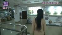 16.03.22 テレビで中国語 - 壇蜜 段文凝