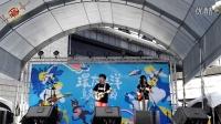2016年环太平洋乌克音乐节のVIVALAVIDA-RORO&SHAN