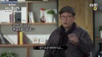 tvN金土剧《我亲爱的朋友们》最新预告 高贤贞 赵寅成