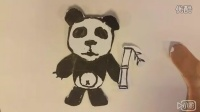 Protect the Giant Panda--Group 12