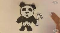 Protect the Giant Panda--Group 12