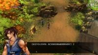 {雷劫解说}侠客风云传 #01 初出江湖