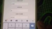 视频: 快乐十分 时时彩 微信红包尾数控制设置