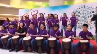 FATOU YO 非洲鼓和童声合唱百合花开艺术团首演2016年4月30